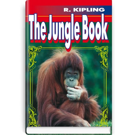 The Jungle Book — R. Kipling, 2008