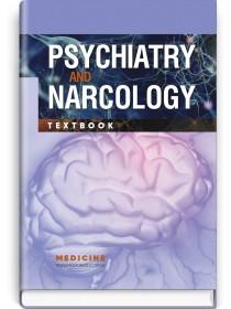 Psychiatry and Narcology (textbook) — H.M. Kozhyna, Т.S. Mishchenko, N.O. Maruta et al., 2021