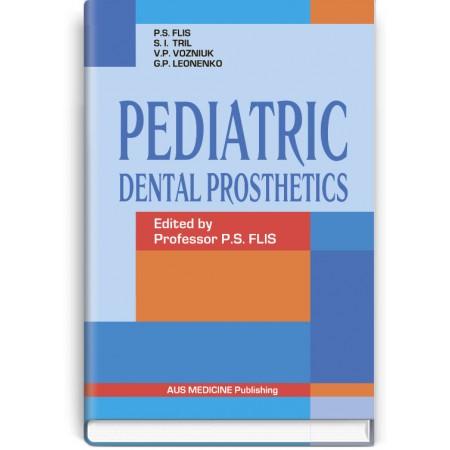 Pediatric Dental Prosthetics (textbook) — P.S. Flis, S.I. Tril, V.P. Vozniuk, G.P. Leonenko, 2012