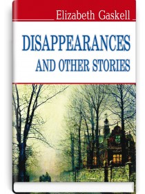 Disappearances and Other Stories — Elizabeth Gaskell, 2013