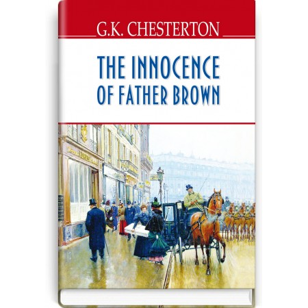 The Innocence of Father Brown — G.K. Chesterton, 2015