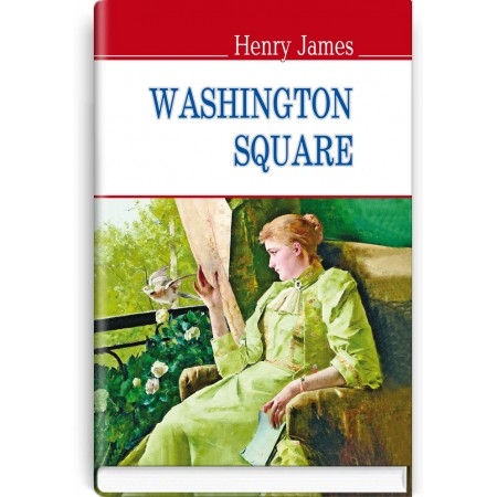 Washington Square — Henry James, 2015