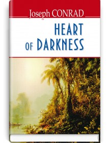Heart of Darkness — Joseph Conrad, 2015