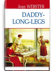 Daddy-Long-Legs — Jean Webster, 2016