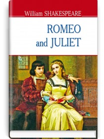 Romeo and Juliet — William Shakespeare, 2016