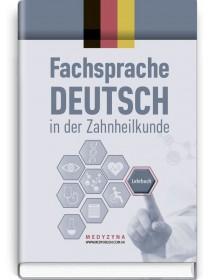 Fachsprache Deutsch in der Zahnheilkunde (lehrbuch) — D.O. Varetska, A.M. Semysiuk, M.I. Hutsol u. a., 2016