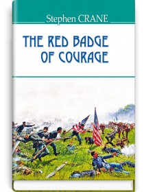 The Red Badge of Courage — Stephen Crane, 2017