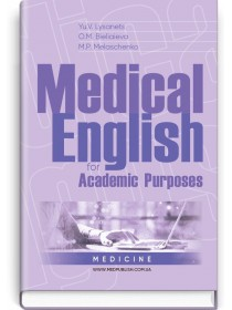 Medical English for Academic Purposes (textbook) — Yu.V. Lysanets, O.M. Bieliaieva, M.P. Melaschenko, 2018