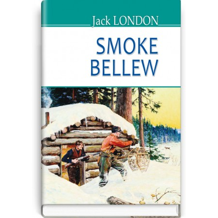 Smoke Bellew — Jack London, 2018