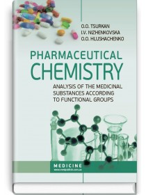 Pharmaceutical Chemistry. Analysis of the Medicinal Substances according to Functional Groups (study guide) — O.O. Tsurkan, I.V. Nizhenkovska, O.O. Hlushachenko, 2018