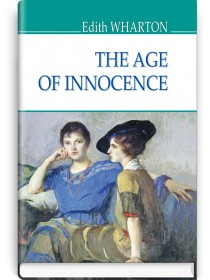The Age of Innocence — Edith Wharton, 2019