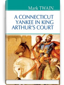 A Connecticut Yankee in King Arthur's Court — Mark Twain, 2019