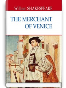 The Merchant of Venice — William Shakespeare, 2019