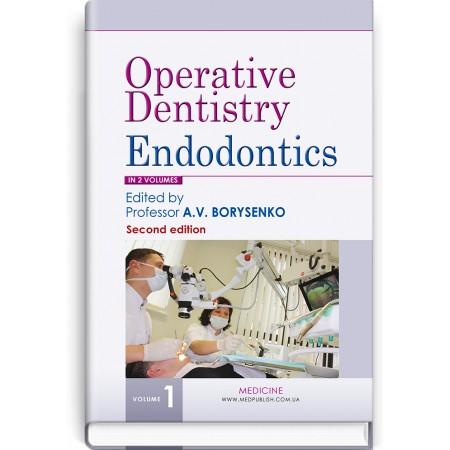 Operative Dentistry. Endodontics: in 2 volumes. Volume 1 (textbook) — A.V. Borysenko, M.Yu. Antonenko, L.F. Sidelnikova, O.F. Nesyn et al., 2020